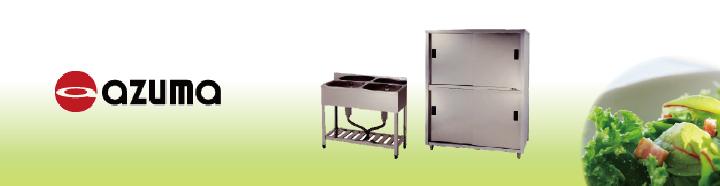 東製作所の厨房機器買取